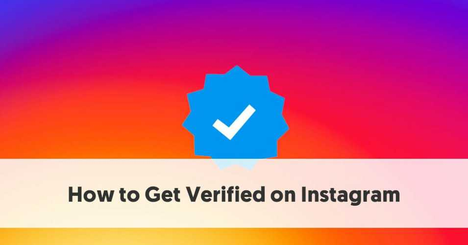 Instagram Account Verification