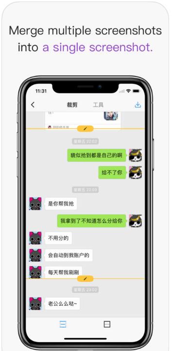 download facebook chat
